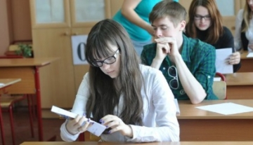 Tinerii brailei participa la olimpiada Tinerii dezbat 2017