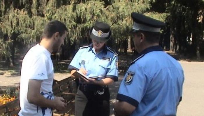 Politia locala Galbenu